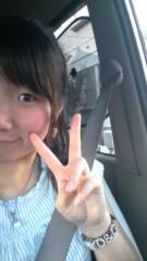 優乃穂 公式ブログ/行ってきます♪ 画像1