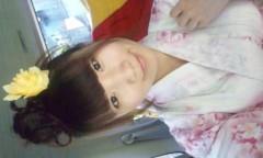 優乃穂 公式ブログ/〜明日は個撮 画像2