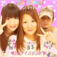 優乃穂 公式ブログ/〜つづき☆ 画像3