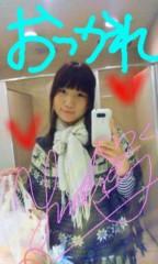 優乃穂 公式ブログ/今日も明日も… 画像1