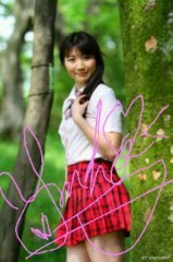 優乃穂 公式ブログ/〜青春日記♪ 画像1