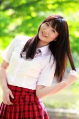 優乃穂 公式ブログ/ただいま☆! 画像2