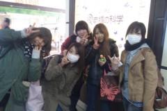優乃穂 公式ブログ/2011-03-04 19:25:59 画像2