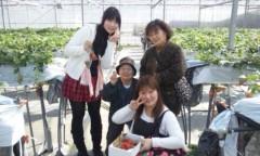 優乃穂 公式ブログ/パート2♪ 画像2