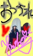 優乃穂 公式ブログ/ただいまぁ♪ 画像2
