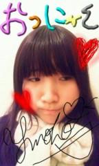優乃穂 公式ブログ/ありがとう 画像2