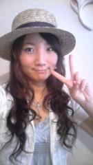 優乃穂 公式ブログ/いよいよ明日! ! 画像1