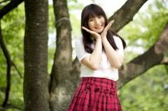優乃穂 公式ブログ/昨日… 画像2