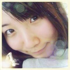 優乃穂 公式ブログ/〜行ってきま♪ 画像1