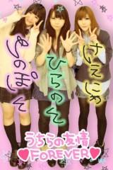 優乃穂 公式ブログ/〜プライベート〜 画像3