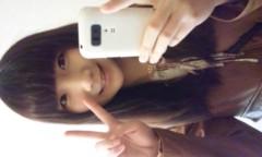 優乃穂 公式ブログ/おちゅかれ 画像1