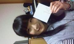 優乃穂 公式ブログ/今日も明日も… 画像2