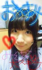 優乃穂 公式ブログ/今日も明日も… 画像3