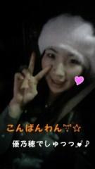 優乃穂 公式ブログ/みなさん(^O^)/ 画像1