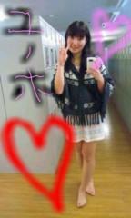 優乃穂 公式ブログ/Happy smile 画像3