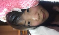 優乃穂 公式ブログ/ありがとう 画像1