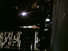 優乃穂 公式ブログ/2011-04-15 19:00:03 画像1