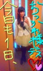 優乃穂 公式ブログ/ぉやすみん☆ 画像2