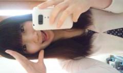 優乃穂 公式ブログ/〜今日の日記〜 画像1