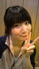 優乃穂 公式ブログ/パパにっ! 画像1