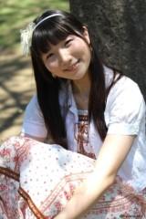 優乃穂 公式ブログ/〜台風×夏休み 画像2