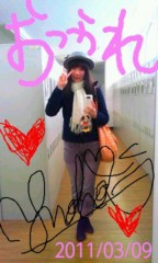 優乃穂 公式ブログ/おめでとう☆ミ 画像3
