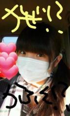 優乃穂 公式ブログ/さくらっ\(^^) / 画像1