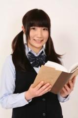 優乃穂 公式ブログ/大丈夫。 画像1