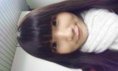優乃穂 公式ブログ/ぉはよん♪ 画像3