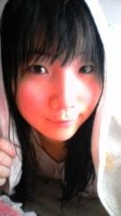 優乃穂 公式ブログ/こんばんは♪ 画像1