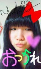 優乃穂 公式ブログ/ボイトレ♪ 画像1