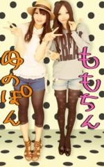優乃穂 公式ブログ/ぉはょ×プリなう♪ 画像3