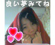 優乃穂 公式ブログ/こんばんは♪ 画像3