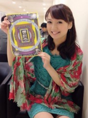 房みどり 公式ブログ/NHK出演情報 画像2