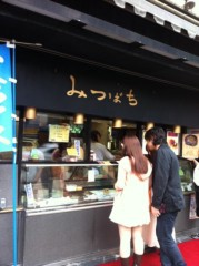 房みどり 公式ブログ/ニッポン放送レポ � 画像2