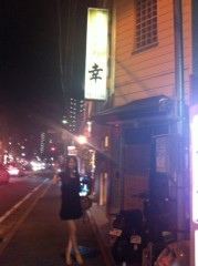 房みどり 公式ブログ/ふっふっ福岡 画像2