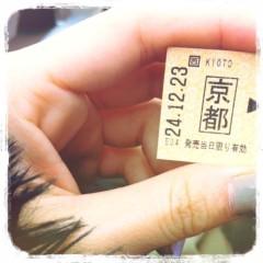 房みどり 公式ブログ/おばんどすえ 画像2