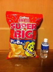 房みどり 公式ブログ/BIG!! 画像1