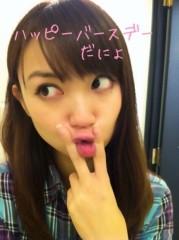 房みどり 公式ブログ/誕生日(人´З`).:* . 画像3