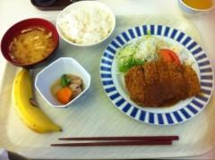 房みどり 公式ブログ/ご飯ご飯 画像1