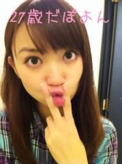 房みどり 公式ブログ/誕生日(人´З`).:* . 画像2