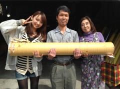 房みどり 公式ブログ/ごごばんレポ (人´З`).:* .そのいち。 画像1