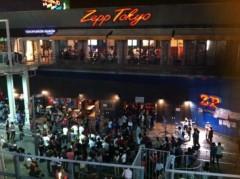 房みどり 公式ブログ/LIVE TOUR Love Like Rock vol.5 @ #ZEPP TOKYO 画像2