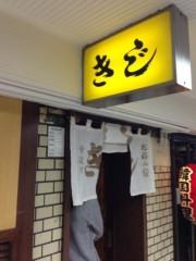 房みどり 公式ブログ/ただいま関東! 画像1