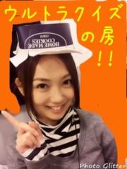 房みどり 公式ブログ/お房さん3変幻!の巻 画像2