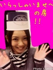 房みどり 公式ブログ/お房さん3変幻!の巻 画像1