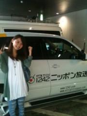 房みどり 公式ブログ/ニッポン放送レポ ラスト 画像1