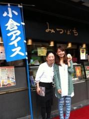 房みどり 公式ブログ/ニッポン放送レポ � 画像3