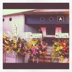房みどり 公式ブログ/後藤真希さんのラストコンサート 画像1