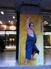 房みどり 公式ブログ/歌舞伎 画像2